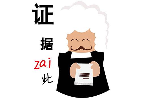 赣州律师分享公司债务纠纷的处理